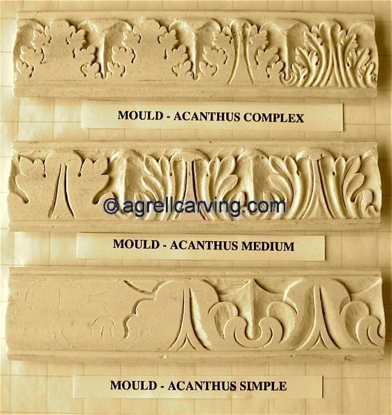 Example resin mouldings