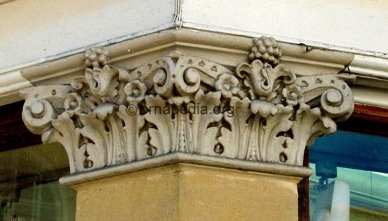 Wood pilaster