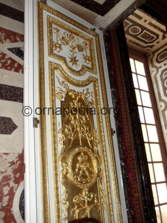 Versailles garland